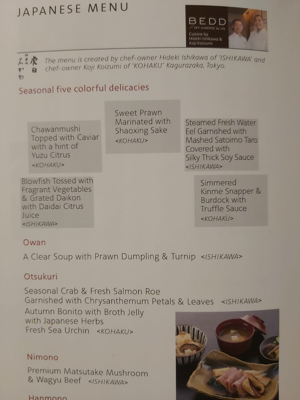 Japan Airlines first class menu